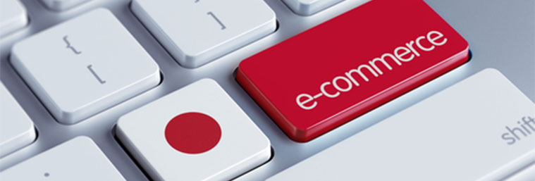 Japan Ecommerce
