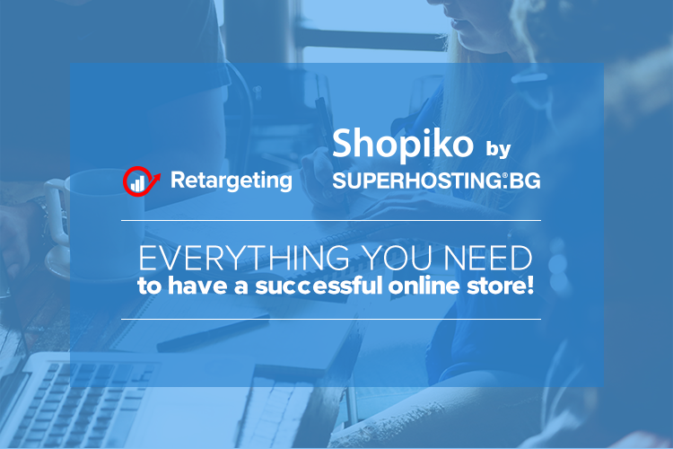 Everything you need to have a successful online store!