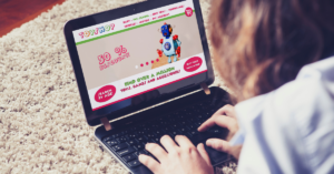 Person shopping online for toys